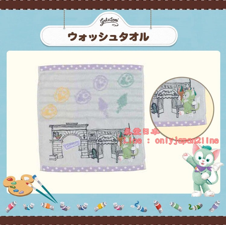 【真愛日本】16070800046樂園刺繡方巾-傑力東尼    Duffy 達菲熊&ShellieMay 日本帶回 預購