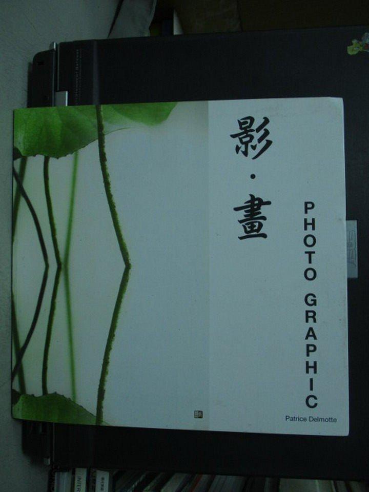 【書寶二手書T2/藝術_QOA】影畫Photo Graphic_2011年_原價600