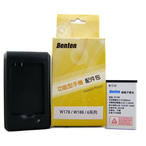Benten W188 配件包