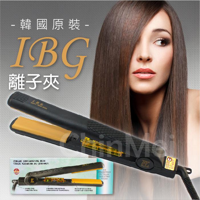 【晴美髮舖】頂級 韓國原裝 IBG 離子夾 經典款 窄板 離子燙 造型 夾直 直髮 捲髮 兩用 專業 造型夾 直髮器 可夾捲【Chinmei】