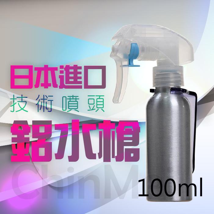 【晴美髮舖】日本進口 技術噴頭 鋁製 水槍 噴嘴好壓 出水量均勻 剪髮 剪刀 電剪 造型師 設計師 噴水 水壺 整髮 造型 100ml【Chinmei】