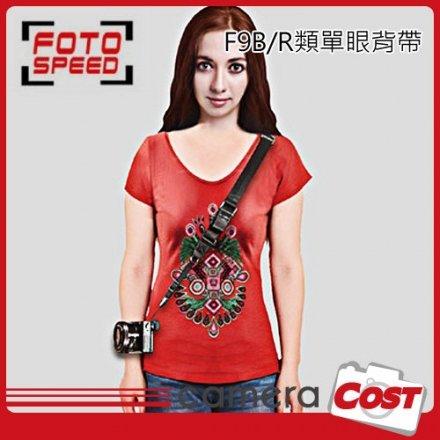 美國品牌 FOTOSPEED FOTOSPEED F9 類單相機背帶 多款可選