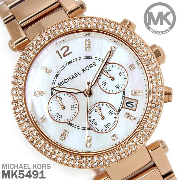 【限時8折 全店滿5000再9折】MichaelKors MK 玫瑰金鑲鑽 三環計時手錶腕錶 MK5491 美國Outlet 正品代購