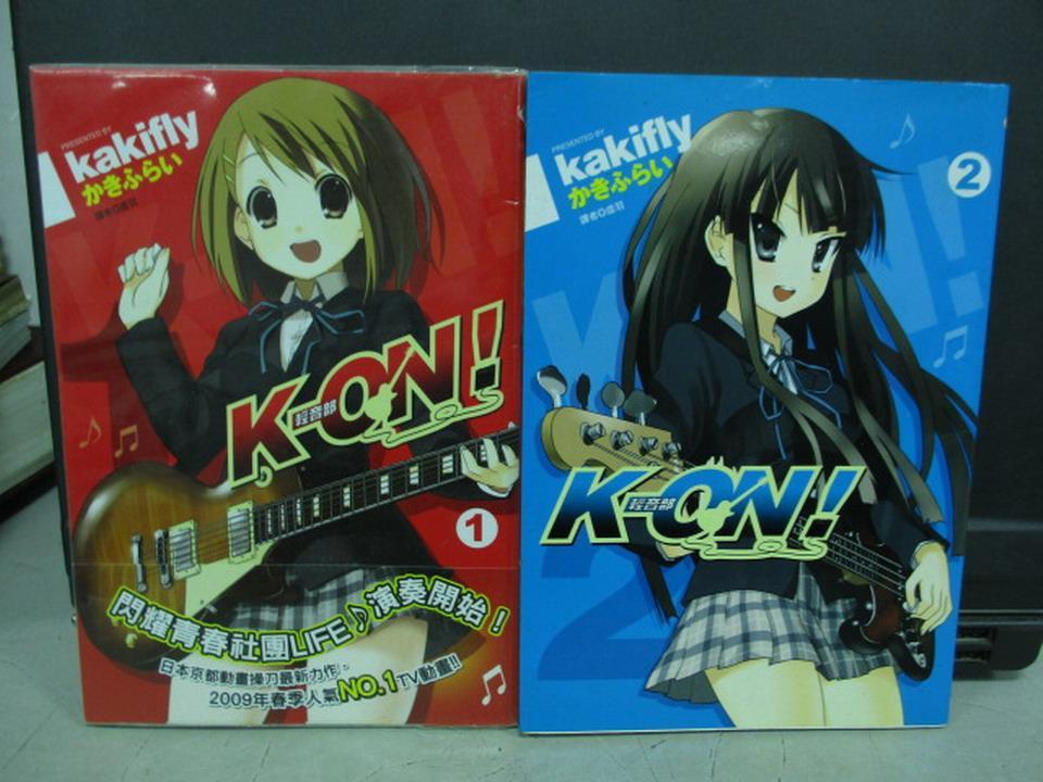 【書寶二手書T1/漫畫書_KPR】K-ON!輕音部_1&2集合售_Kakifly
