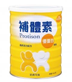 熊賀康醫材 補體素 優蛋白(原味/香草)