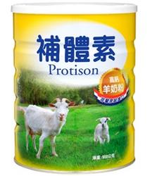 熊賀康醫材 補體素 高鈣羊奶粉