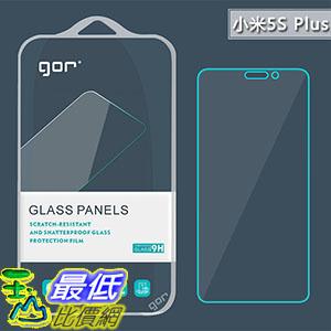 [玉山最低比價網] GOR 果然 小米 XIAOMI 5S Plus 2.5D 鋼化玻璃膜 保護膜 保護貼 $159