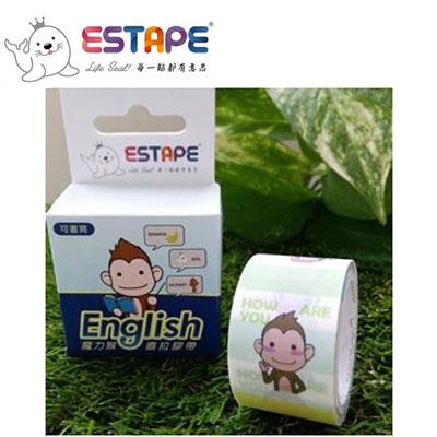 王佳膠帶 ESTAPE 魔力猴系列PC2537X易撕貼Memo(英文用語)/ 盒
