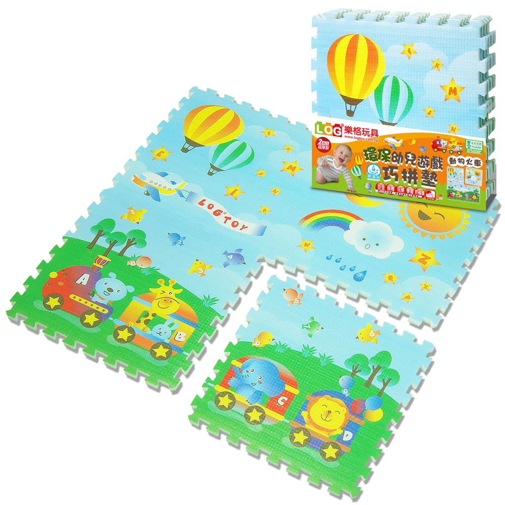 LOG樂格玩具 2cm環保幼兒遊戲巧拼墊-動物火車  (環保安全無毒)