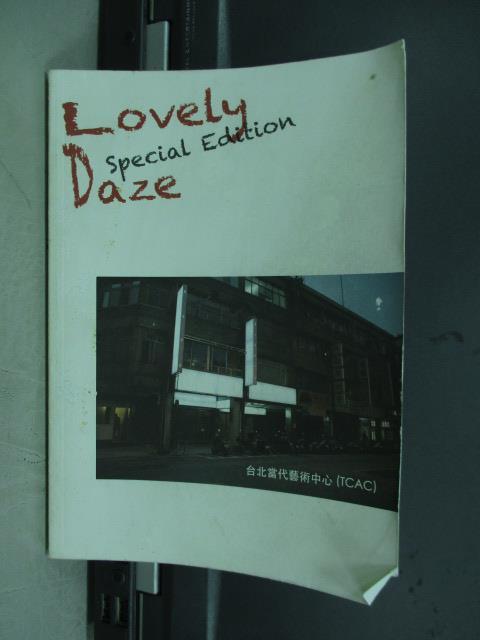 【書寶二手書T1/雜誌期刊_IQI】Lovely Daze_特刊:台北當代藝術中心