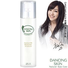 【Dancing Skin美國天然】椰子絲深層保濕精華乳(120ml)
