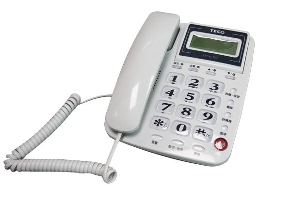 TECO東元大字鍵來電顯示有線電話XYFXC107