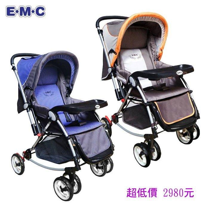 *美馨兒* EMC -法式雙向多功能嬰兒手推車 (搖籃/搖椅) 2980元