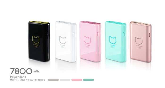 PROBOX 7800行動電源 台製 日本SNAYO電芯