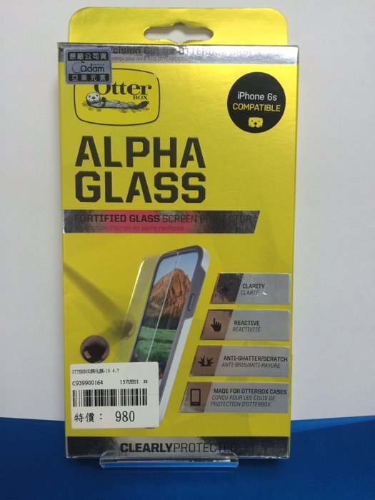 【OtterBox】Alpha Glass 玻璃保護貼 for iPhone 6/ 6s