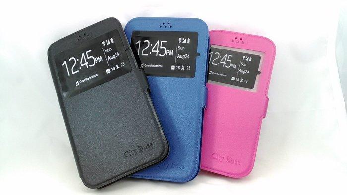 通用手機皮套 黑/藍/桃/咖啡共四色 有四種尺存 免取出可拍照