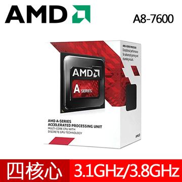 AMD A8-7600 四核心處理器