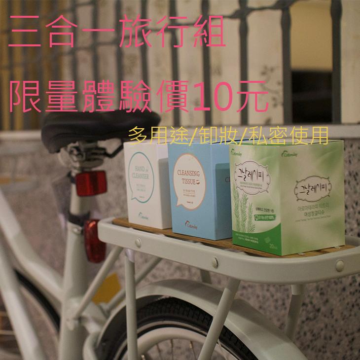 Cottonday有機純棉多用途濕巾-潔手/卸妝/私密 一組三片