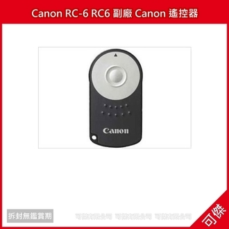 可傑  全新 Canon RC-6 RC6 副廠 Canon 遙控器 支援 CANON T2i 450D 500D 550D 600D