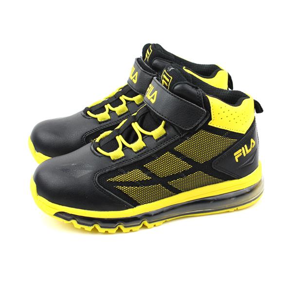 FILA 籃球鞋 童鞋 黑黃色 大童 no260