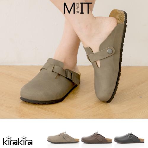 女款 情侶拖鞋-kirakira-專櫃品牌復古簡約拖鞋-3色-現+預-預購