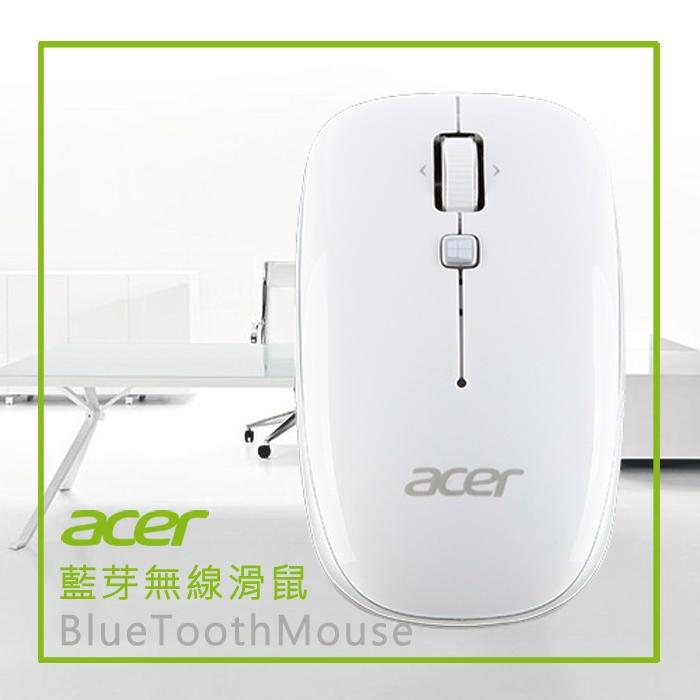 【Aphon生活美學館】acer  原廠藍芽無線滑鼠