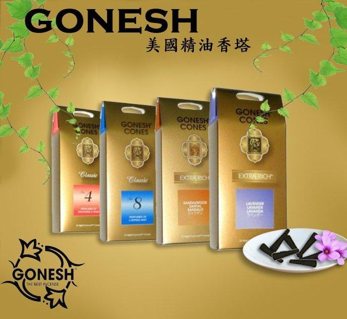 【彤彤小舖】Gonesh 精油香塔~8號春之薄霧 / 4號 /6號 /麝香/海洋25入裝.美國進口