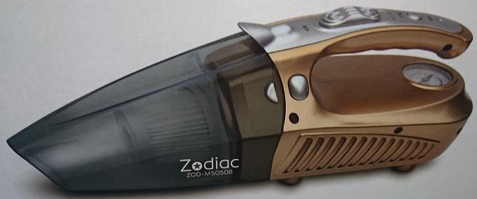 《省您錢購物網》福利品~諾帝亞車用吸塵器(ZOD-MS0508)