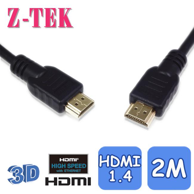 Z-TEK HDMI 1.4a 高畫質影音傳輸線 2M(ZT-HAA-02)