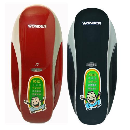WONDER 兩用式電子電話機 WD-303 桌上/掛壁