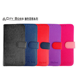 CITY BOSS*繽紛 撞色混搭*5.5吋 華為 Huawei G7 Plus/麥芒 G8 手機皮套 側掀皮套/磁扣/保護套/背蓋/卡片夾/可站立