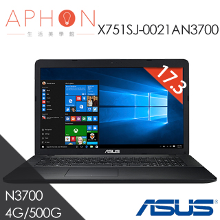 【Aphon生活美學館】ASUS X751SJ-0021AN3700 17.3吋 4G/500G Win10 筆電-送office365個人版