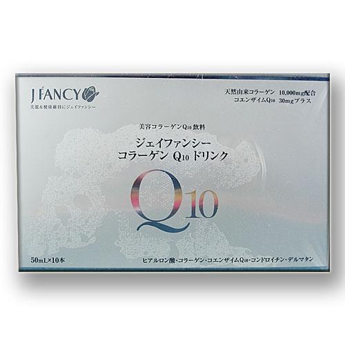 【寰宇之星】婕凡希 HA、Q10膠原飲 (10瓶入)破盤價下殺
