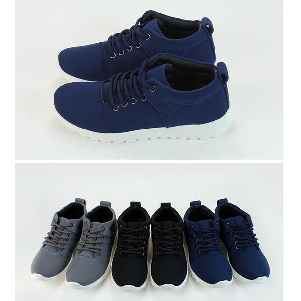 【My style】富發牌-S127 經典純色慢跑鞋 黑.灰.深藍,23-25號。任兩雙免運