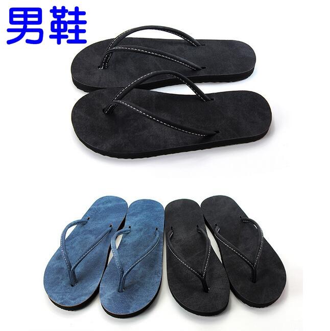 【My style】富發牌-PPDP18 夏日單寧夾腳拖鞋 黑.藍,26.27.28.29號。任兩雙免運