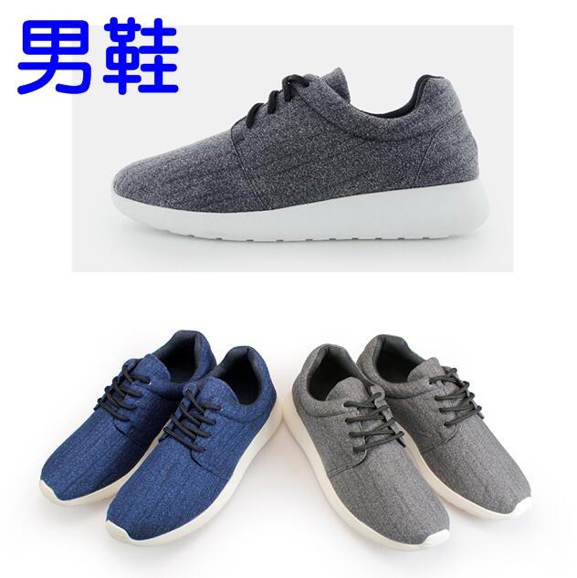 【My style】富發牌FLP44~懷舊刷色丹寧慢跑鞋(深灰.深藍)26-28號-任兩雙免運
