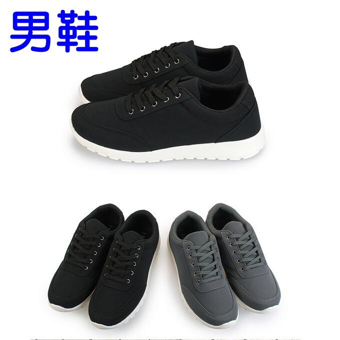 【My style】富發牌SP133~質感純色慢跑鞋-男鞋(黑.深灰)26-28號-任兩雙免運