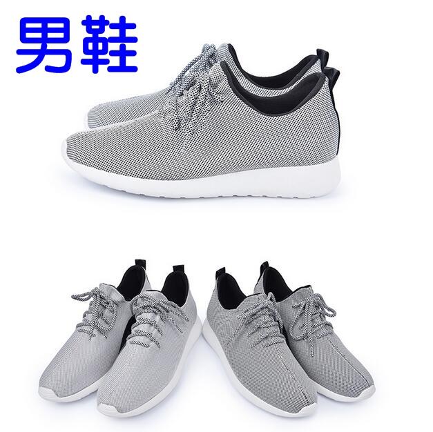 【My style】富發牌RP74網布輕量慢跑鞋(黑.灰)23-28號-任兩雙免運