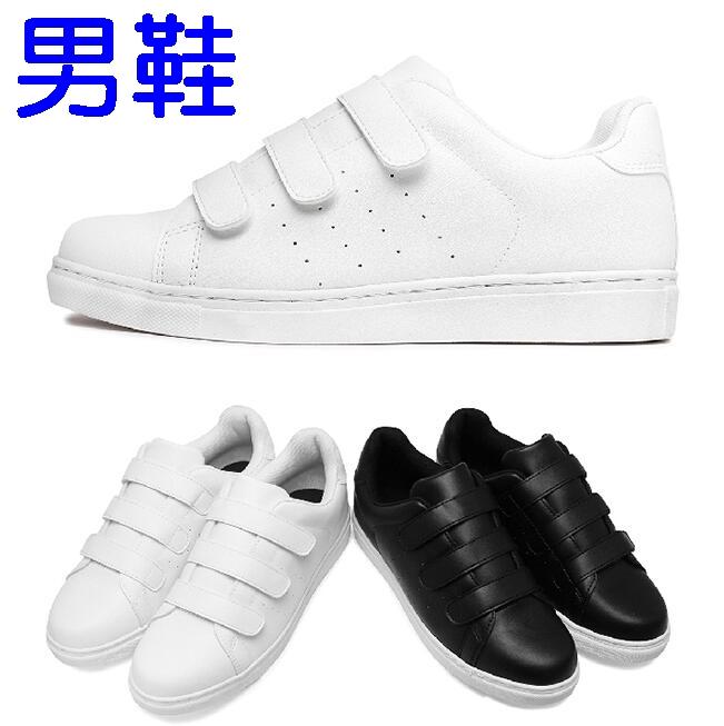 【My style】富發牌RP39魔鬼氈設計透氣休閒球鞋-男(黑.白)26-28號-任兩雙免運