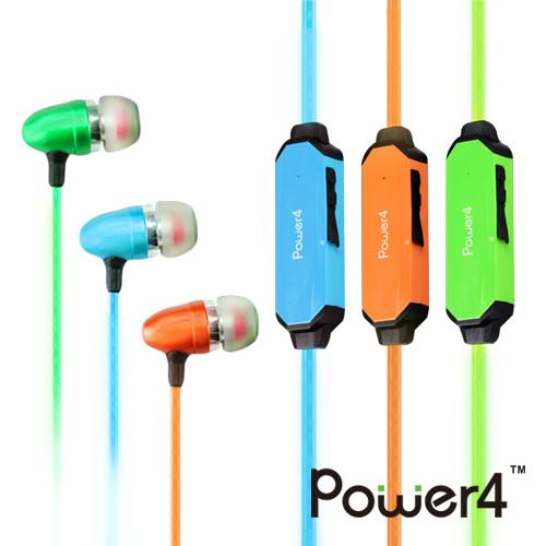 Power4 節奏發光耳塞式耳機-藍色/綠色/橙色 (EP001)