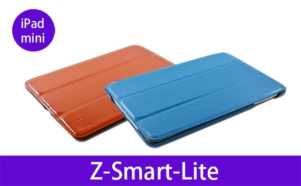 [iPad mini] Zella iPad mini保護皮套-福利品_Z-Smart-Lite