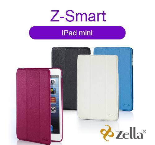 [iPad mini皮套] Zella iPad mini保護皮套~福利品_Z-Smart