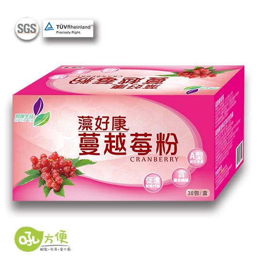 【藻好康】蔓越莓粉1盒(3g/包,30包入)