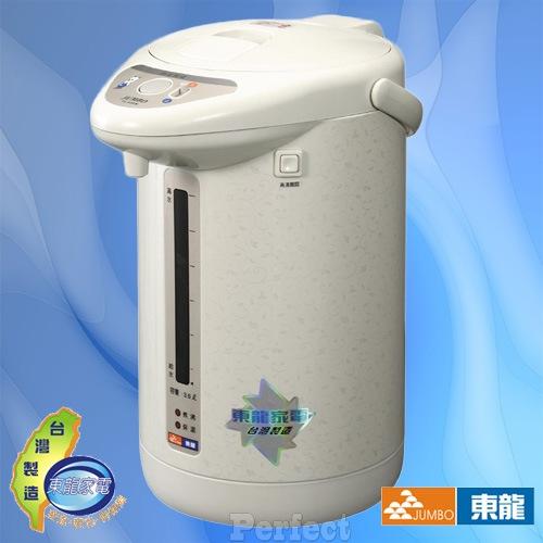 【東龍】再沸騰電動給水熱水瓶3.6L TE-936M **免運費**