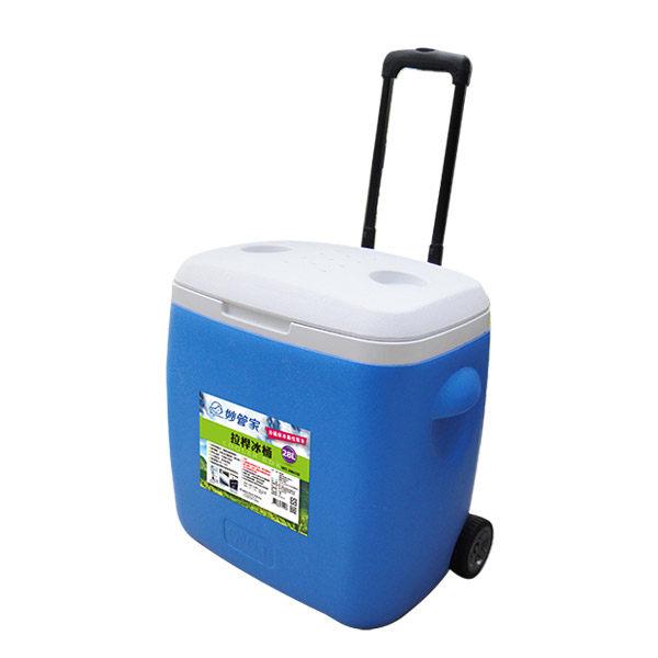 妙管家 拉桿冰桶28L /冷藏箱/攜帶式冰箱/保冷HKI-2800W