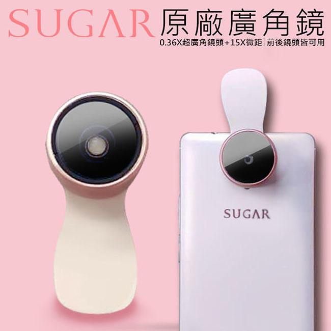 SUGER 手機2合1廣角鏡頭夾 魚眼/廣角/微距/平板/通用/自拍/夾式(F-515)