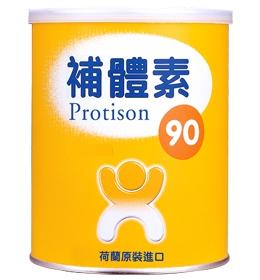 永大醫療~補體素 90 每罐特惠價340元