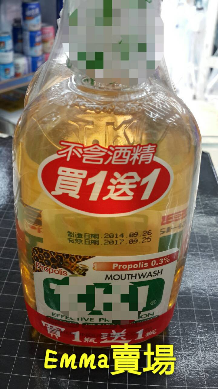 永大醫療~~T.KI 鐵齒 蜂膠漱口水 350ML/瓶 買1瓶送1瓶喔!!
