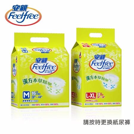 永大醫療~安親 超值經濟型成人紙尿褲 L-XL(13+1片/包) 特惠價230元