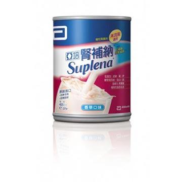永大醫療~亞培腎補納(237ml x24入)每箱特價2160元